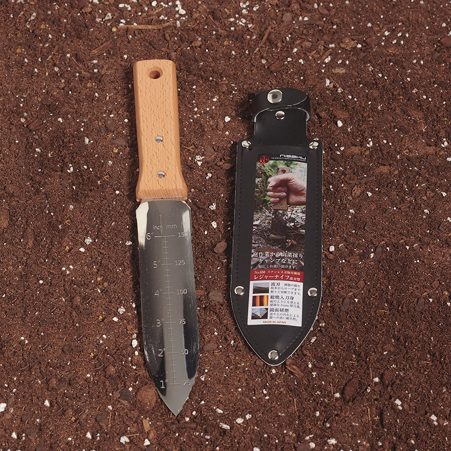 Hori Hori knife with canvas sheath